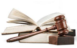 Арест на квартиру: что значит и в каких случаях накладывается в 2020 году