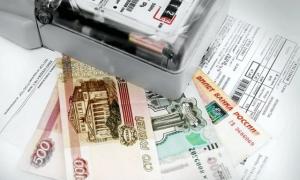 Тарифы на электроэнергию в московской области в 2020 году