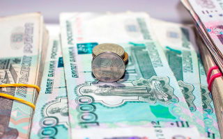 Как оформляется субсидия на оплату жкх в москве в 2020 году