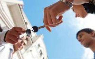 Возможна ли продажа квартиры с прописанным человеком: процедура, риски