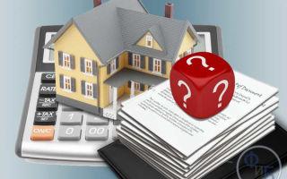 Государственная кадастровая оценка недвижимости в 2020 году