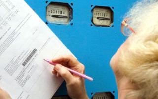 Тарифы на электроэнергию для населения на 2020 год