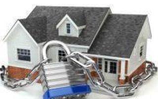 Обременение на недвижимость — что это такое в 2020 году