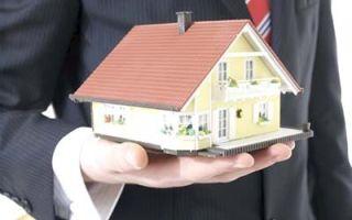 Оценка стоимости здания или сооружения: цели, методы,этапы