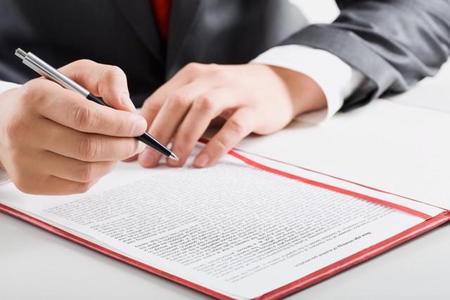 Как происходит прекращение права общей долевой собственности