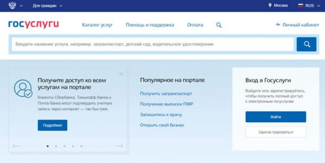 Документы для выписки из квартиры в России в 2020 году
