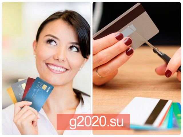Задолженность за квартиру и есть ли список должников в 2020 году
