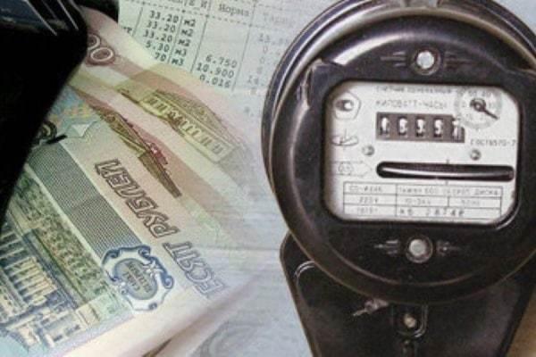 Льготный тариф на электроэнергию в 2020 году: как платить меньше