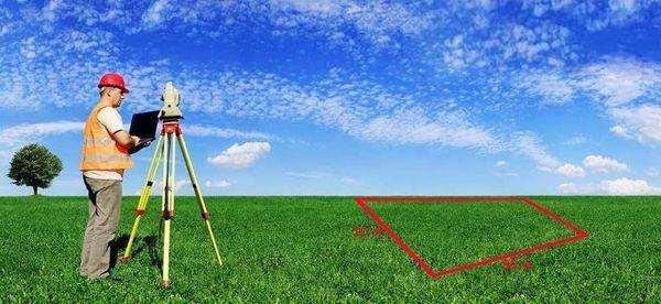 Геодезическая съемка земельного участка в 2020 году