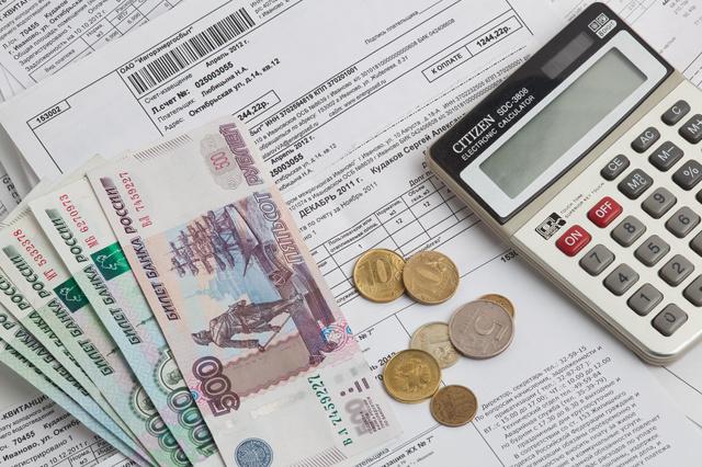 Документы для субсидии на коммунальные услуги в 2020 году