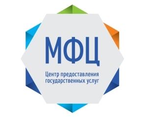Как узнать где прописан человек в России в 2020 году