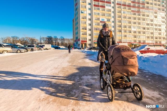 Субсидии для многодетных семей: какие и кому положены в 2020 году