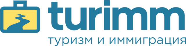 Проверить прописку по паспорту в России в 2020 году