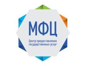 Адресный листок убытия: образец в 2020 году в России