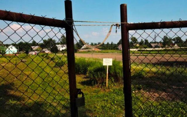 Возможна ли реквизиция земельного участка в 2020 году