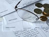 Как списать долги по коммунальным платежам в 2020 году