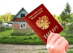 Можно ли прописаться в СНТ в России в 2020 году и как это сделать