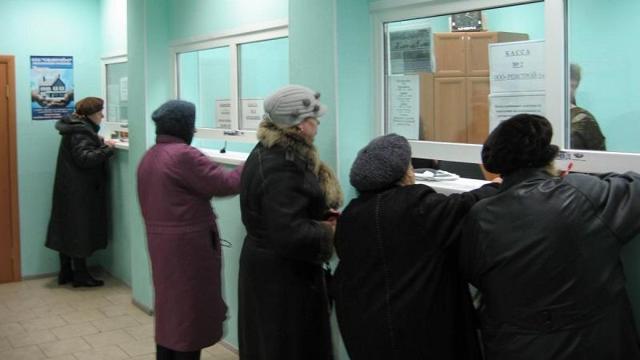 Справка о зарегистрированных в квартире лицах в 2020 году