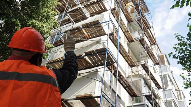 Капитальный ремонт многоквартирных домов в 2020 году