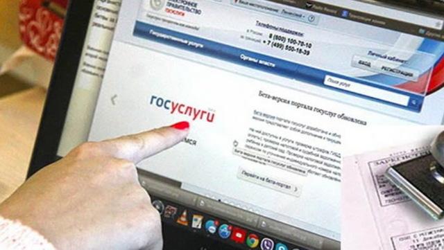 Выписаться дистанционно из квартиры в России в 2020 году