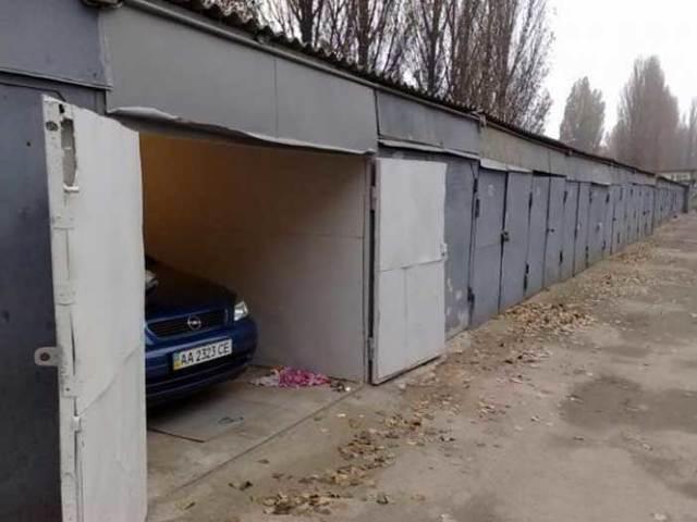 Как переоформить гараж на другого человека в 2020 году