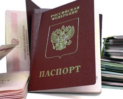 Правила регистрации граждан по месту жительства и месту проживания в РФ