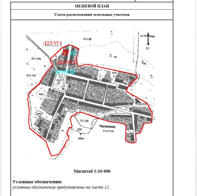 Топографическая съемка земельного участка в 2020 году