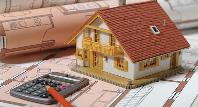 Как узнать кадастровую стоимость недвижимости онлайн в 2020 году