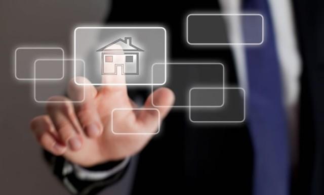 Единый государственный реестр недвижимости: функции ЕГРН в 2019