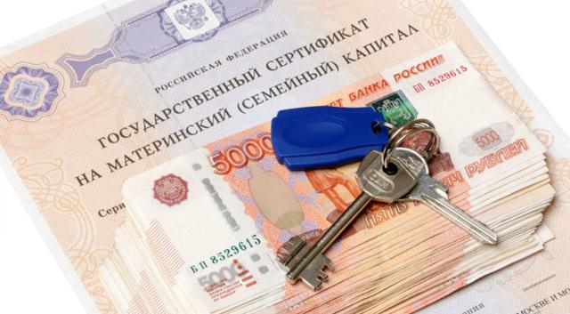 Как использовать материнский капитал на покупку жилья