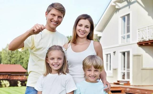 Как использовать материнский капитал на строительство дома