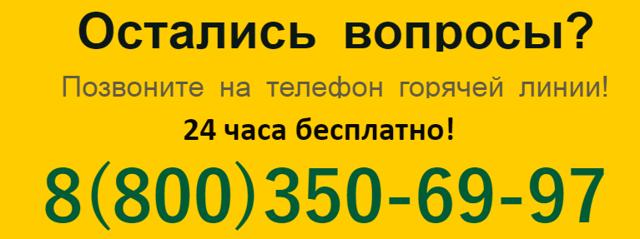 Государственная поддержка 450 тысяч рублей на ипотеку многодетным семьям в 2020