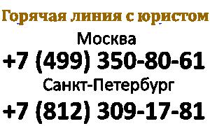 Можно ли выписаться в никуда из квартиры в России в 2020 году