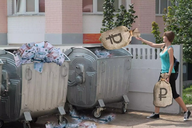Вывоз ТБО это жилищная или коммунальная услуга в 2020 году