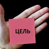 Выписка из похозяйственной книги в 2020 году в России