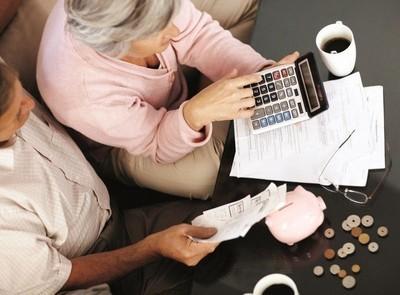 Как оформляются субсидии пенсионерам в РФ в 2020 году