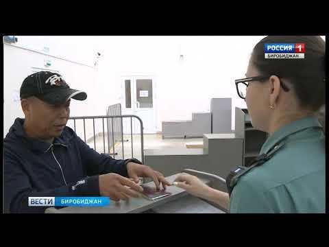 Тарифына воду и водоотведение в Москве на 2020 год