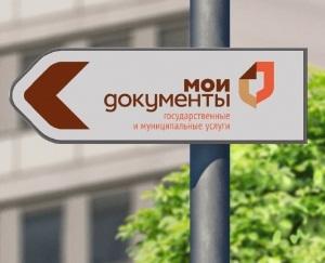 Как выписать из квартиры умершего человека в 2020 году в России