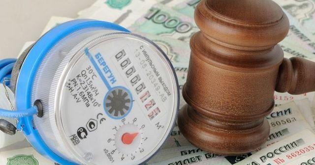 Реструктуризация задолженности по ЖКХ в 2020 году