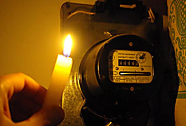 Куда звонить если выключили свет без предупреждения