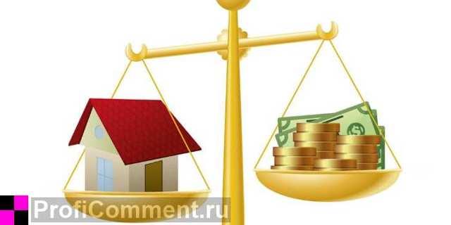 Оценка жилой недвижимости: комнаты, квартиры, дома в 2020 году