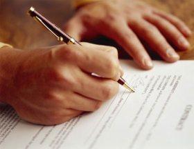 Что собой представляет договор управления многоквартирным домом