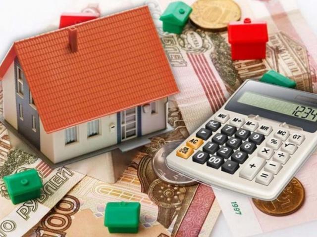 Изменения в порядке расчета налога на имущество физлиц по кадастровой стоимости в 2020 году