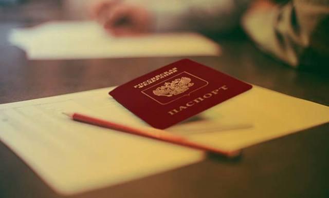 Как оформляется прописка через МФЦ: необходимые документы, порядок, сроки