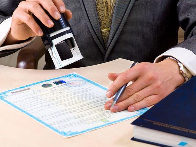 Кадастровый паспорт земельного участка: как получить в 2020 году
