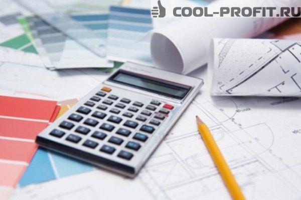 Оценка квартиры при ипотеке в Сбербанке: как проходит в 2020 году