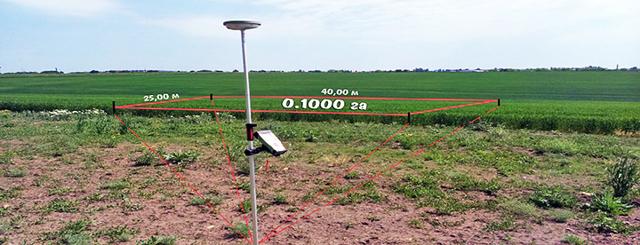 Отвод земельного участка: понятие и принципы отвода земли в 2020 году