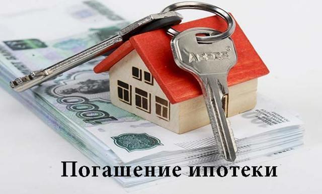 Ипотека с материнским капиталом в ВТБ 24: условия, порядок оформления и погашения