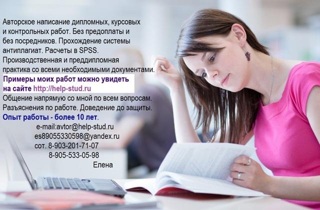 Правовая охрана земель в Российской Федерации в 2020 году