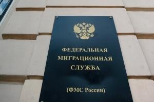 Как узнать кто прописан в квартире в 2020 году в России